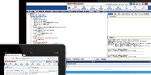 保険代理店システムモバイル
